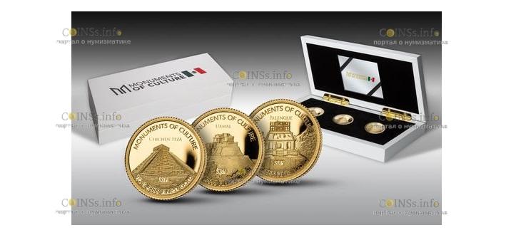 Республики Гвинея изготовили набор из трех памятных монет в серии Памятники культуры - Мексика