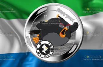 Сьерра-Леоне монета 1 доллар птица Бомб