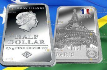 Соломоновы острова монета 0,5 доллара Эйфелева башня