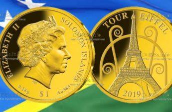 Соломоновы острова монета 1 доллар Эйфелева башня