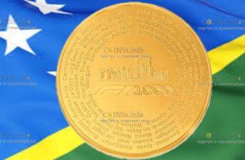 Соломоновы острова монета 1000 доллар 1000-й этап Формула-1