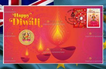Тувалу монета 1 доллар индуистский фестиваль Дивали