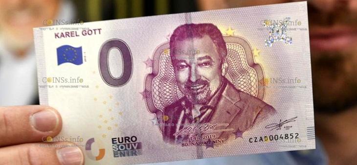 В Чехии вышла банкнота в честь юбилея певца Карела Готта