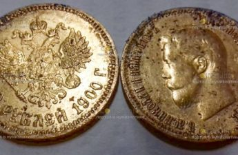 В Москве нашли клад золотых монет