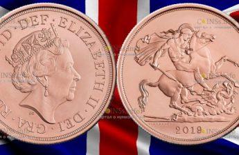 Великобритания соверен 2019 года