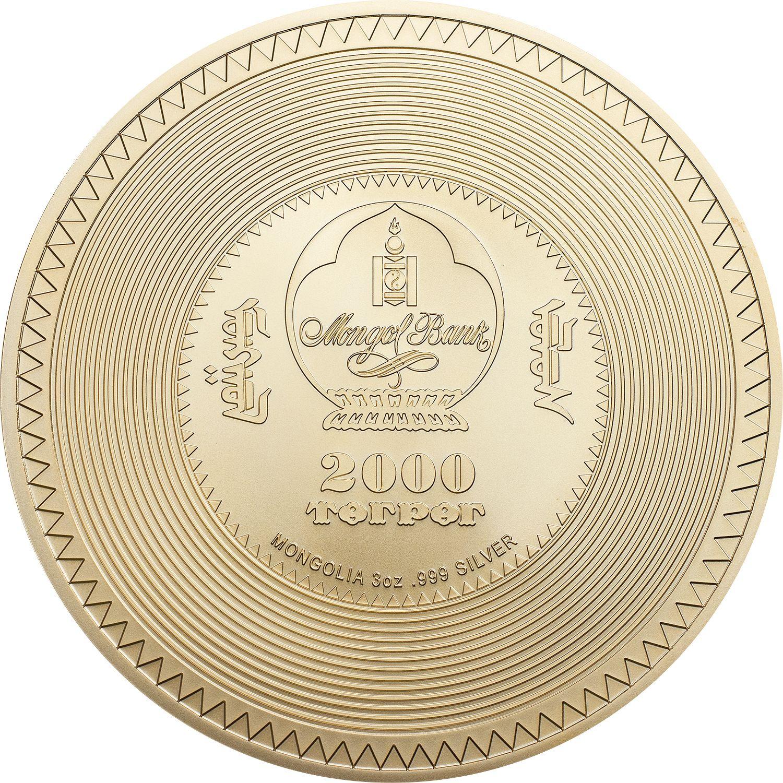Монголия монета 2 000 тугриков Мандале Калачакра, аверс