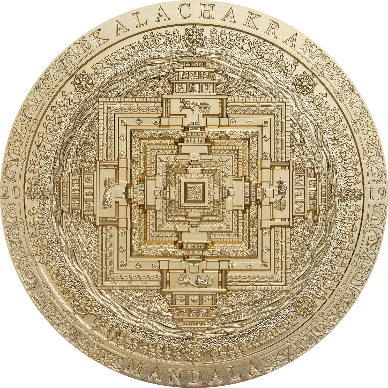 Монголия монета 2 000 тугриков Мандале Калачакра, реверс