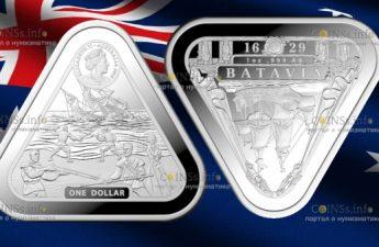 Австралия монета 1 доллар Батавия