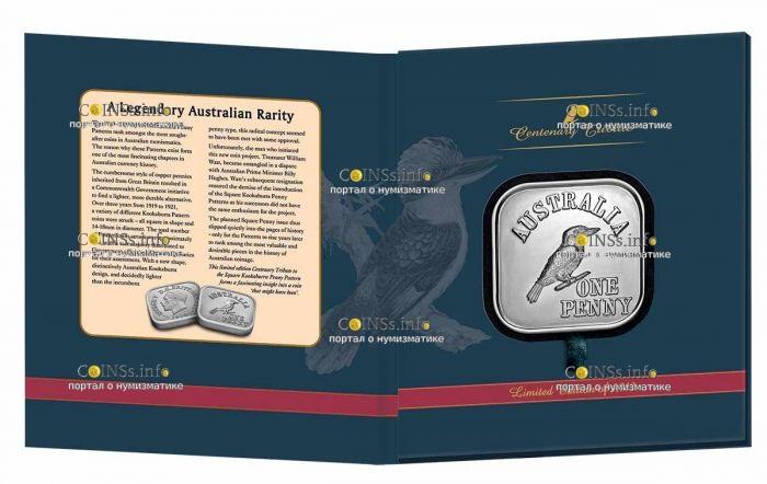 Австралия монета 1 пенни кукабарра, подарочная упаковка