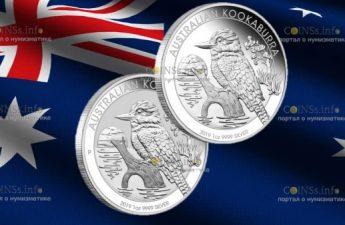 Австралия монету 1 доллар Австралийский кукабурра 2019