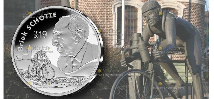 Бельгия монета 10 евро Брик Шотт