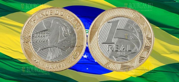 Бразилия монета 1 реал 25 лет введения реала