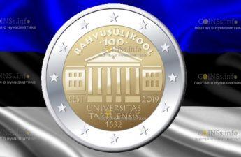 Эстония монета 2 евро 100-летие Эстонского национального университета