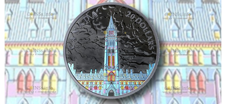 Канада монета 20 долларов Северное сияние над Парламентским холмом