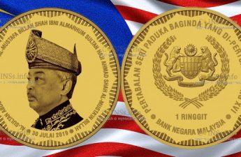 Малайзия монета 1 рингит коронационная