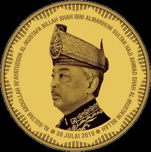 Малайзия монета 1 рингит коронационная, аверс