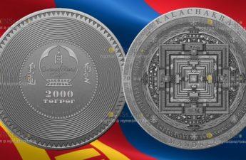 Монголия монета 2 000 тугриков Мандале Калачакра