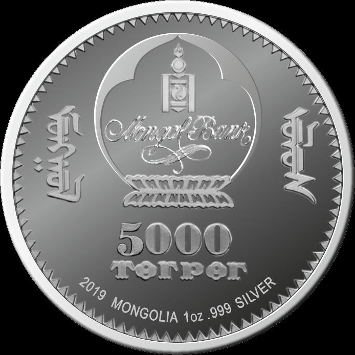 Монголия монета 5 000 тугриков 80 лет боев на Халхин-Голе, аверс