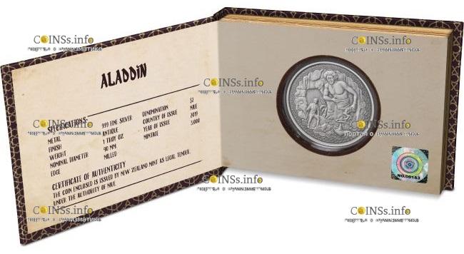 Ниуэ монета 2 доллара Аладдин, подарочная упаковка