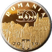 Румыния монета 50 бани король Фердинанд I, аверс