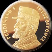 Румыния монета 50 бани король Фердинанд I, реверс