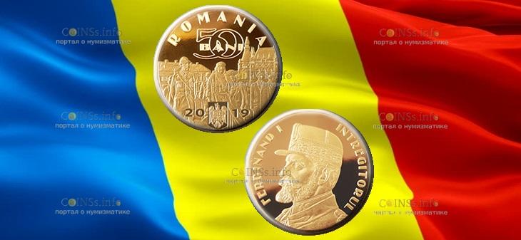 Румыния монета 50 бани король Фердинанд I