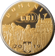 Румыния монета 500 леев король Фердинанд I, аверс