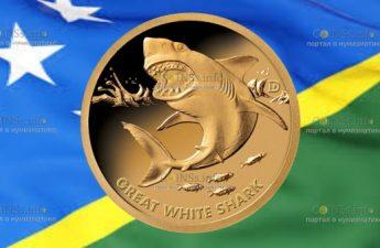 Соломоновы острова монета 1 доллар Белая Акула