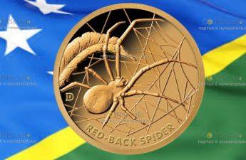 Соломоновы острова монета 1 доллар Каракурт