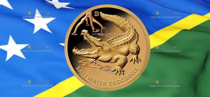 Соломоновы острова монета 1 доллар Крокодил