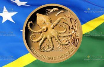 Соломоновы острова монета 1 доллар Осьминог