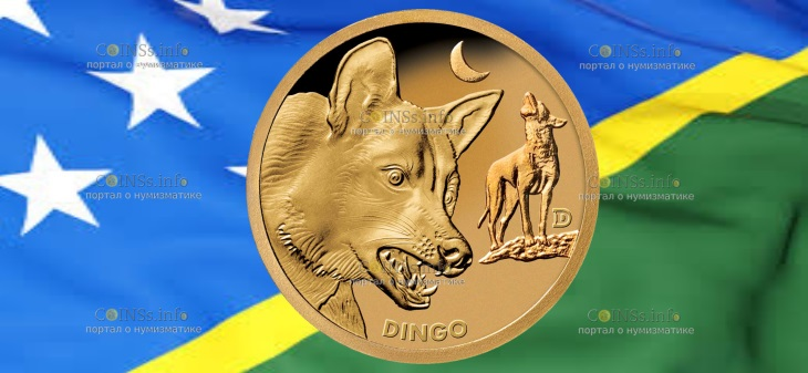 Соломоновы острова монета 1 доллар Собака Динго
