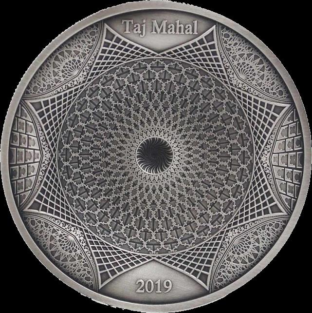 Соломоновы острова монета 10 долларов Тадж-Махал, реверс