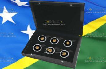 Соломоновы острова выпускают серию монет Смертельно & Опасно