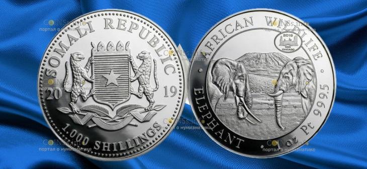 Сомали монета 1000 шиллингов Слоны