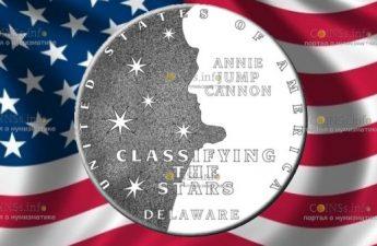 США монета 1 доллар Делавэр