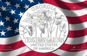 США монета 1 доллар Джорджия