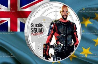 Тувалу монета 1 доллар Отряд Самоубийц