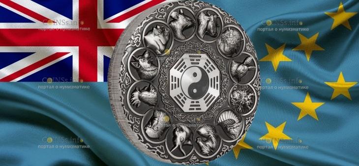 Тувалу монета 5 долларов 12 животных зодиака