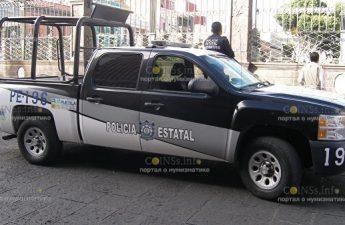 В магазине Монетного двора Мексики преступники похитили ценности