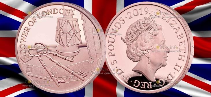 Великобритания монета 5 фунтов Лондонский Тауэр Церемония ключей 2019 года, золото