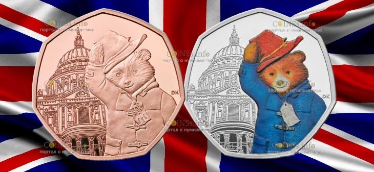 Великобритания монета 50 пенсов 60-летия медвежонка Паддингтона на фоне Собора Святого Павла