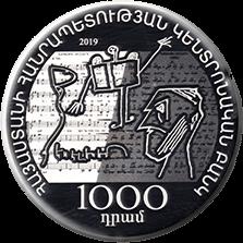 Армения монета 100 драм Комитас-150, аверс