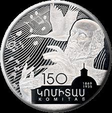 Армения монета 100 драм Комитас-150, реверс