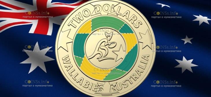 Австралия монета 2 доллара Чемпионат мира по регби 2019