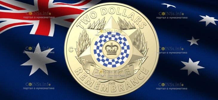Австралия монета 2 доллара День памяти национальной полиции