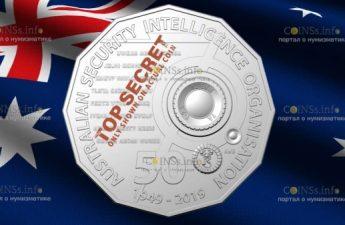 Австралия монета 50 центов 70-летия Австралийской организации разведки безопасности (ASIO)