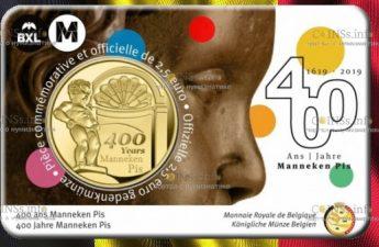 Бельгия монета 2,5 евро 400 лет Писающему мальчику