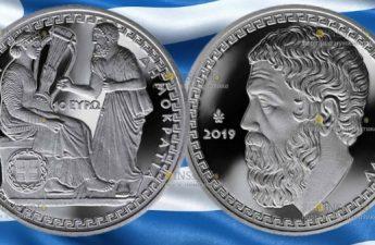 Греция монета 10 евро Алкей