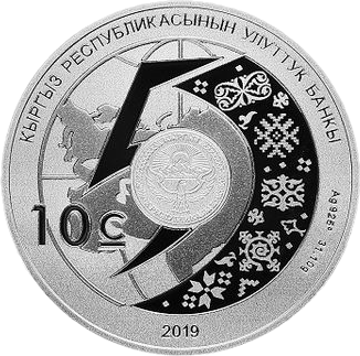 Киргизия монета 10 сомов 5 лет Евразийскому экономическому союзу, аверс